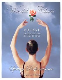 ballerina-poster